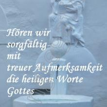 Nr. 401  / Motiv: Brunnen im Stift Marienberg/Südtirol